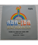 Toshima 10th Junior High Band - ABA-JBA Joint Convention 1980 - $13.50