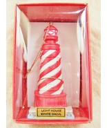 Lefton Christmas Ornament, White Shoal 1996 10984 b142 - $19.79