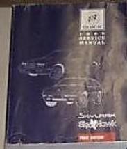 1988 Buick Skylark Skyhawk Service Shop Repair Manual FACTORY OEM BOOK 1... - $7.93