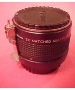 Vivitar 70-150mm 2x Matched Multiplier  SLR Mint - $9.95