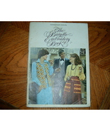 The Bargello Embroidery Book Coats Sewing Group 1214 - $12.50