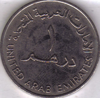 Primary image for UNITED ARAB EMIRATES  Coin