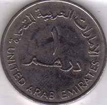 UNITED ARAB EMIRATES  Coin image 1