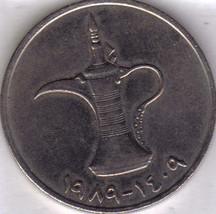 UNITED ARAB EMIRATES  Coin image 2
