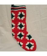 "Vintage Stocking Granny Square Crochet Handmade Red White Green 15"" - $19.99"