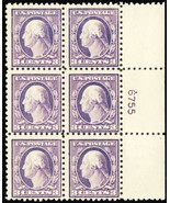 "426, Mint NH Plate Block With ""PINK"" Aniline Back VERY RARE! - Stuart Katz - $400.00"