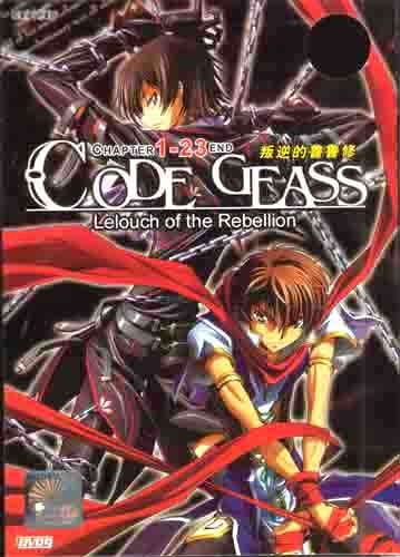 Code Geass Lelouch Of The Rebellion DVD