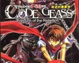 Code geass thumb155 crop