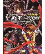 Code Geass Lelouch Of The Rebellion DVD - $19.99