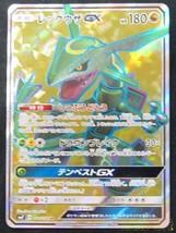 Brand Reck Usa Gx Sr Pokemon Card Game - $62.99