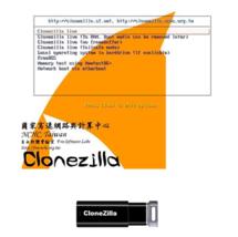 CloneZilla Hard Disk Partition Cloning and Backup software USB Drive - $13.29