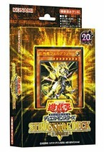 *Yu-Gi-Oh OCG Duel Monsters structure deck R - Kyojin dragon resurrected - - $22.29