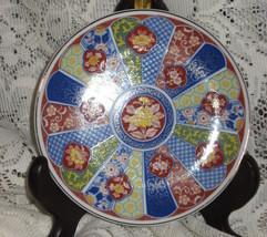 Imari ware Display Plate - Japan -1970's - $9.00