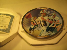 "8"" Porcelain Collector Plate DAN MARINO Re-Writing the NFL Record Book [... - $18.95"