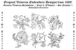 Victorian Era Embroidery Transfer Patterns Fan Bird Asian Pattern Designs 1888 2 - $4.99
