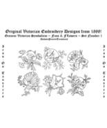 Victorian Era Embroidery Transfer Patterns Fan Bird Asian Pattern Design... - $4.99