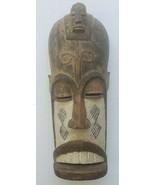 Vintage West African Gabon Punu Tribe Art Antique Yoruba Igbo Wood Mask ... - $587.99