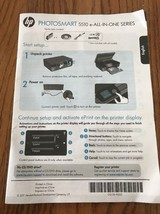 HP Photosmart 5510 E-ALL-IN-ONE Series Ships N 24h - $19.58