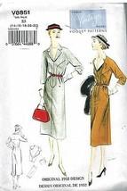8851 sin Cortar Vintage Vogue Costura Patrón Misses Semi Vestido Ajustad... - $15.01