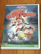 The Great Muppet Caper (DVD) BRAND NEW / FACTORY SEALED image 1