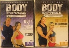 2 NEW Tony Little's Body Express shaping series DVD lot butt & thigh str... - $12.34