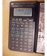Sharp Korean  Calculator PA6110 rare with case and owner's  - $9.95