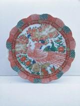 "Vintage Arita Imari Peacock 7"" Salad Plate Scalloped Edge Made In Japan - $7.99"