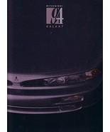 1994 Mitsubishi GALANT sales brochure catalog US 94 ES LS GS - $6.00