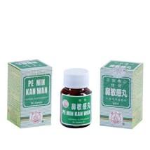 ???????? Foshan Pe Min Kan Wan - Herbal Supplement (for Nasal Passages a... - $14.84