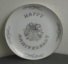 Lefton China Hand Painted Happy Anniversary Plate Display Dish Pastels Metallic - $14.24