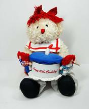 Dakin Raggedy Ann & Andy 85th Birthday Bear Plush Stuffed Animal Jointed... - $24.99