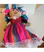 Vintage 50s Handcrafted Doll with Ornate Headdress - $24.99
