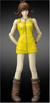 Final Fantasy VIII: Selphire Tilmitt Play Arts Action Figure Brand NEW! - $39.99
