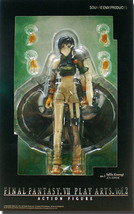 Final Fantasy VII Game Edition: Yuffie Kisaragi Play Arts Action Figure Brand NE - $74.99