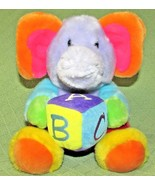 Aurora Baby ELEPHANT Plush ABC Block BRIGHT Colors Purple Orange Blue Re... - $14.03