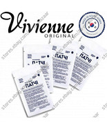 NEW! Viviene patches to isolate the lower eyelashes during extension ori... - $11.87+
