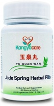 Kangyacare Yu Quan Wan Jade Spring Herbal Pills Blood Sugar Balance 400C... - $96.99