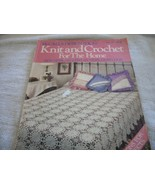 McCall's Design Ideas Knit and Crochet For The Home Vol. 20 - $7.00