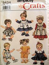 Vintage patterns 045  2  thumb200  2