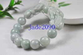 Free Shipping - good luck Amulet Natural white jade carved '' PI YAO'' Prayer Be - $30.00
