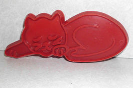 Vintage Old MacDonald's McDonald's Kitty Cat Cookie Cutter - $5.89