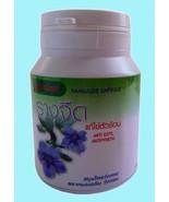 100X Parasite Cleanse DETOX Liver Colon Yeast Blood KILL Anti Venom 100%... - $13.45