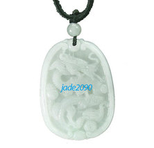 Free Shipping - good luck Amulet Natural white Dragon  jadeite jade Carved Drago - $19.99