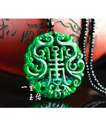Free Shipping - good luck  Amulet Natural green jade carved Blessing pen... - $25.99