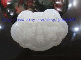 Free Shipping - good luck Natural white Dragon Phoenix white jade Pendant  charm - $19.99