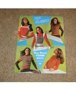 Vintage/Retro 1971 Top Flights Leaflet No. 460 Knit & Crochet-Bear Brands - $4.99