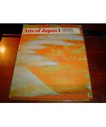 ARTS OF JAPAN VOLUME I DESIGN MOTIFS BY SABURO MIZOGUCHI - $14.49