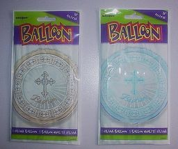 "UNIQUE 1-18"" Helium Balloon U-Choose Gold or Blue Quality Helium -New- - $2.77"