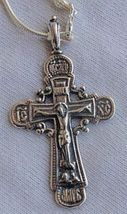 Catholic Cross M   - $30.00