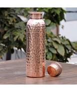 Hammered Copper Yoga Water Bottle 800ml - $21.77